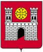Mairie de Lalbenque